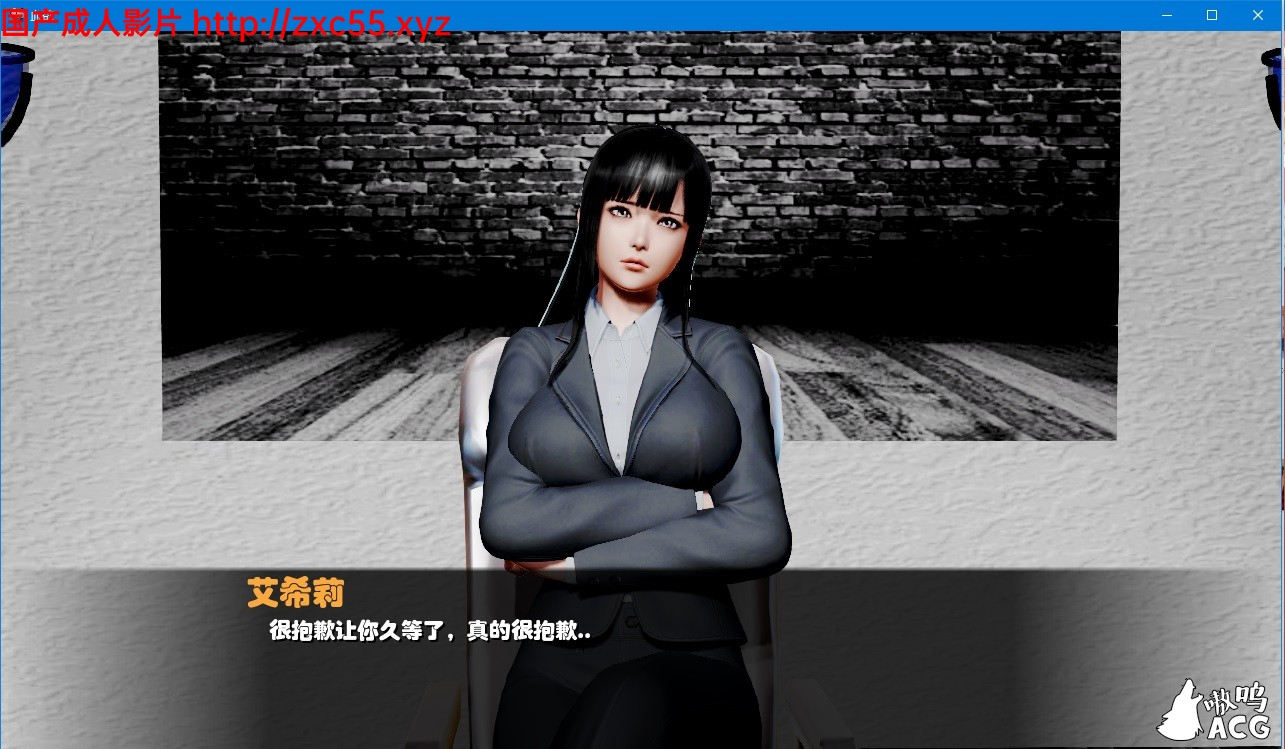 【欧美SLG汉化】血欲 V2.1.0 PC+安卓完结汉化版【2G】 2