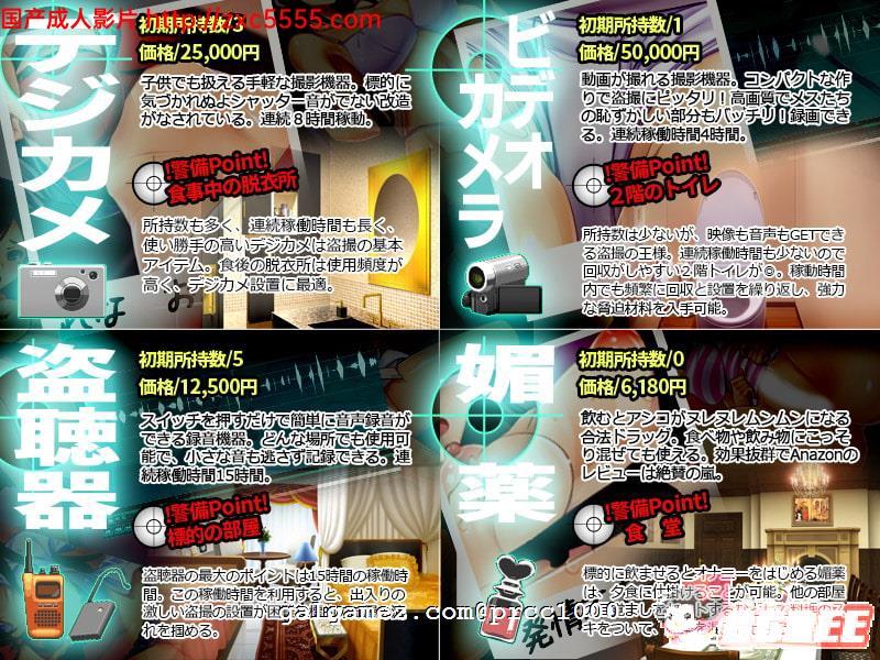 【SLG/汉化/动态】自宅警備員2:胁迫无双最终版+1代汉化+全动画汉化版【6G】 21