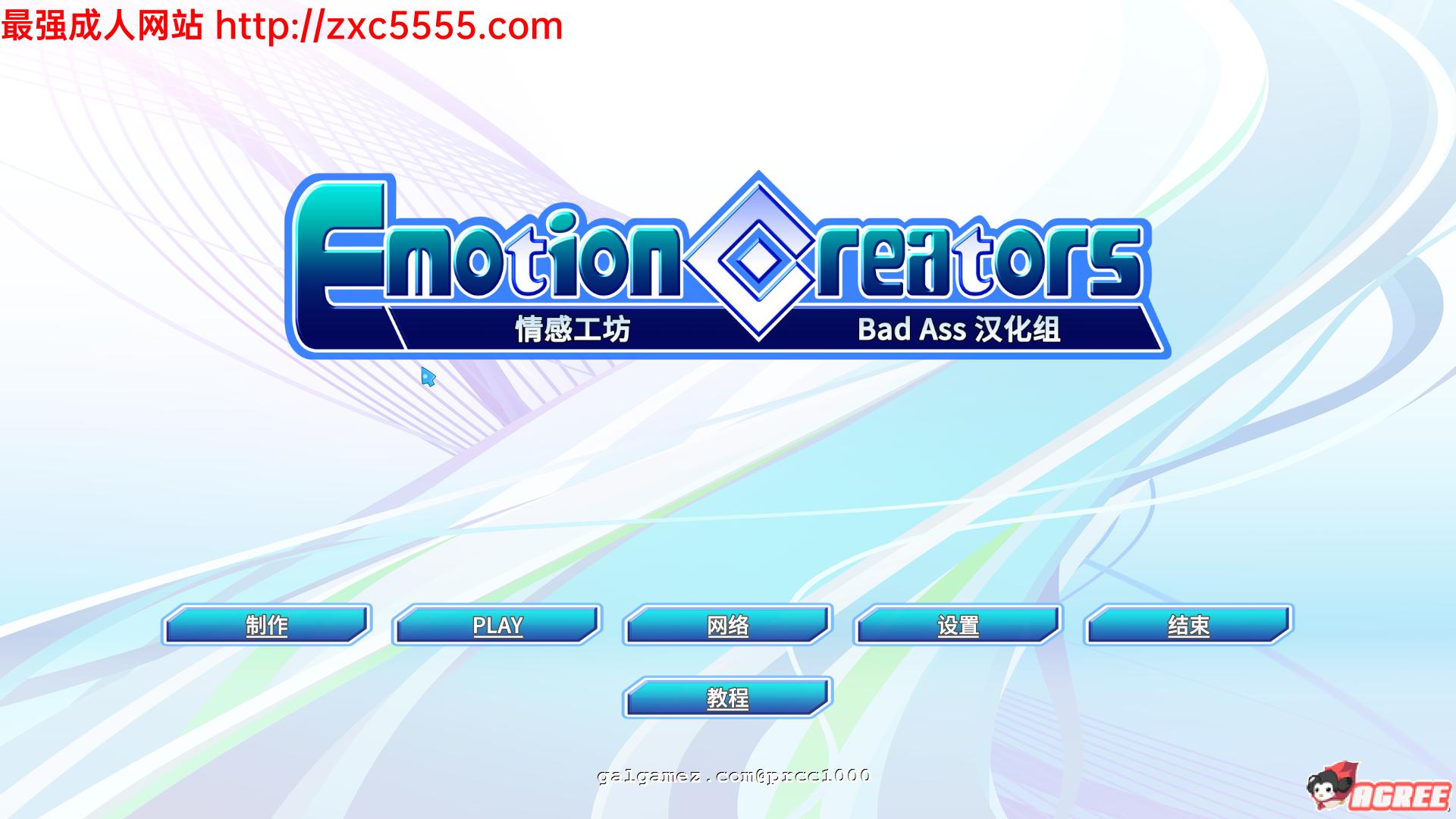 【3D创造/汉化/可联网】情感工坊V1.17整合汉化版+付服务器+全MOD【3G】