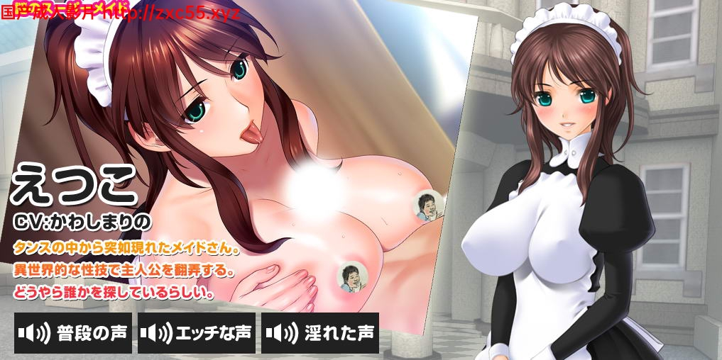女仆小姐姐们和j巨汝之魂!正式版+全CG+动画汉化步兵版【ADV/动态CG/2.6G】
